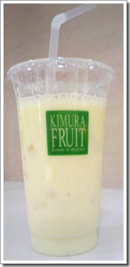 Kimurafruit