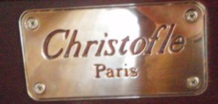Cristful