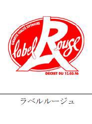 Rable_2